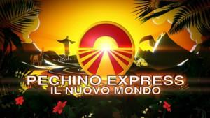 20150714pechinoexpress-540x304