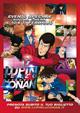 lupin-iii-vs-detective-conan