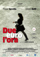 due-euro-lora